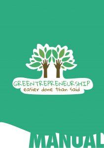 greene-manual-cover